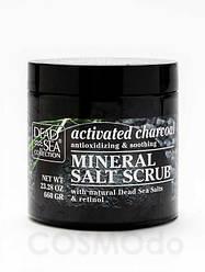 Скраб для тела с активированным углем, ретинолом и минералами Dead Sea Collection Activated Charcoal & Retinol
