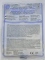 Напальчник медицинский резиновый 10 шт. / Киевгума, фото 1