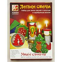 Набір Ліпимо свічки із золотим і срібним воском,: Луч