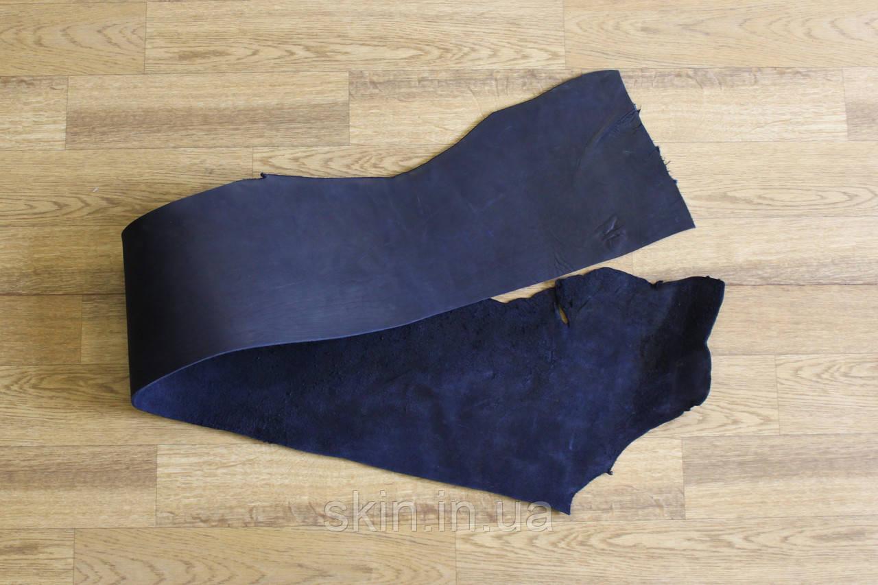 Кожа натуральная ременная в полах, толщина 3.2 мм, синего цвета, арт. СК 1680-5