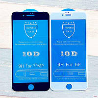 Защитное стекло FULL SCREEN 10D iPhone 6\6s (на весь экран)(черный ,белый)