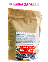 Семена чёрного тмина (калинджи), 100 г, Эколия