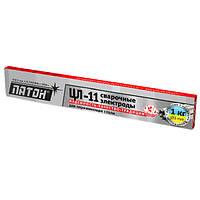 Электроды Патон ЦЛ-11 3 мм 1 кг