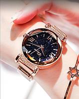 Женские Часы  Geneva Starry Sky Watch на магнитном браслете