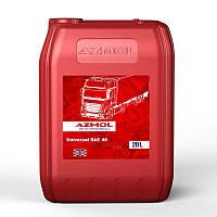 Индустриальное масло AZMOL Universal SAE 46 20 л