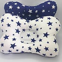 """Ортопедична подушка """"Метелик"""" (синій/білий). Ортопедическая подушка """"Бабочка"""" для новорожденных"""
