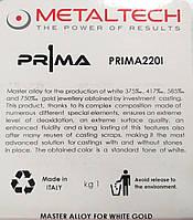 Лигатура для белого золота (AU) 585/750, литье Prima, (Metaltech)