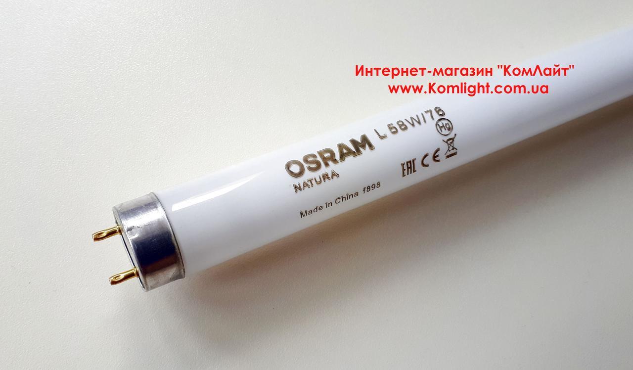 osram_l58w.jpg