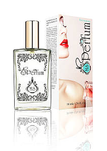 In Red женский парфюм качественные духи 50 мл
