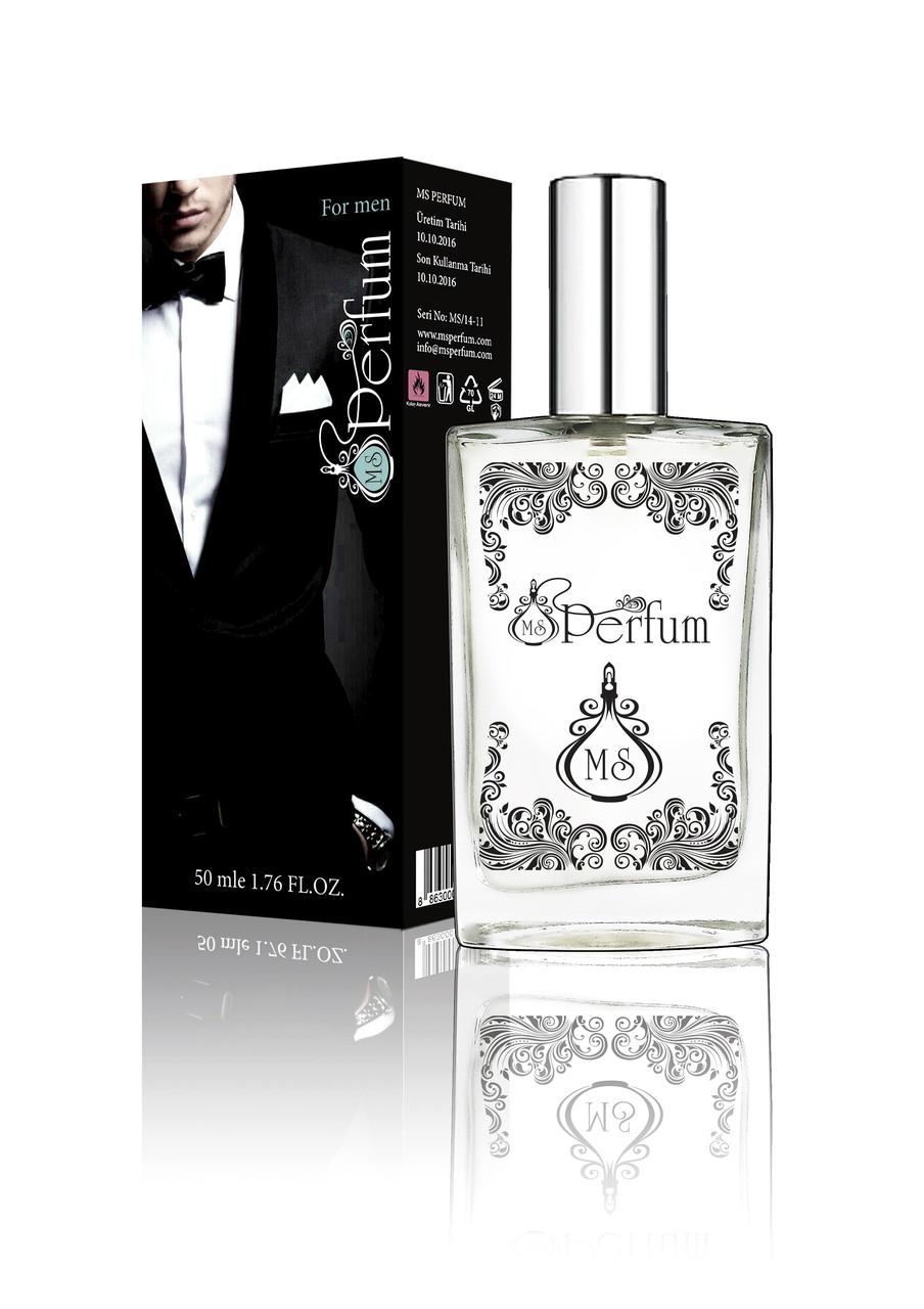 Desire Blue качественный мужской парфюм 50 мл