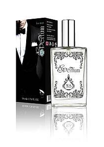 Blue Seduction качественный мужской парфюм 50 мл