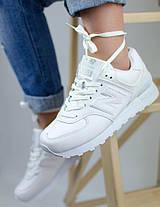 Женские кроссовки New Balance 574 All White,  нью беланс 574, фото 2