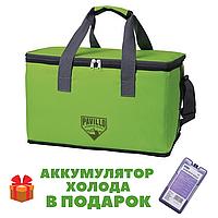 Термосумка 25л сумка-холодильник Best Way 🏕️