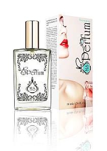 Chance Eau Fraiche 50 мл жіноча парфумерія