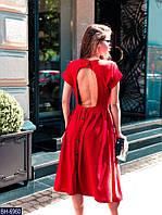 Красное платье с открытой спиной миди BH-6960