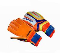 Перчатки вратарские детские Reusch оранжевые