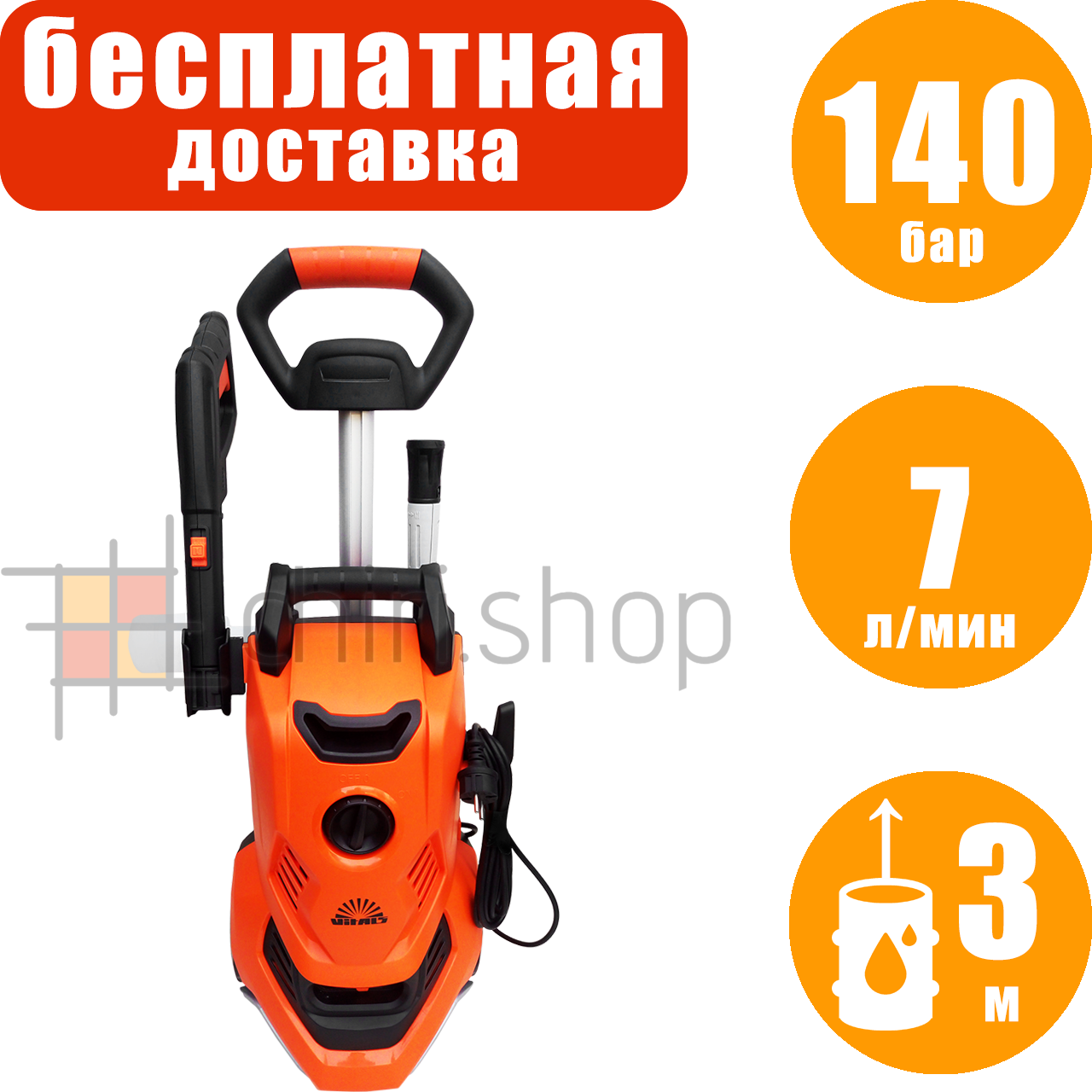 Минимойка Vitals Am 7.0-140w optimum, мойка самовсасывающая, аппарат высокого давления для мойки авто