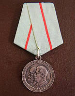 """Медаль""""Партизану Отечественной войны"""" 1 степени Серебро , фото 1"""