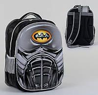 Школьный рюкзак Бэтмен ЗD с ортопедической спинкой на 2 отделения и 2 кармана