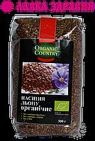 Семена льна органические, 300 г, Organic Country