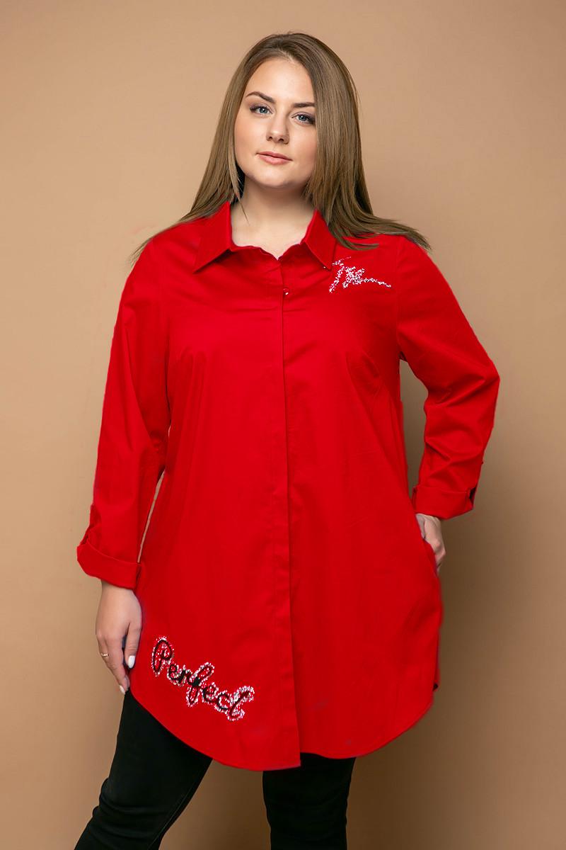 Красная рубашка больших размеров Перфект