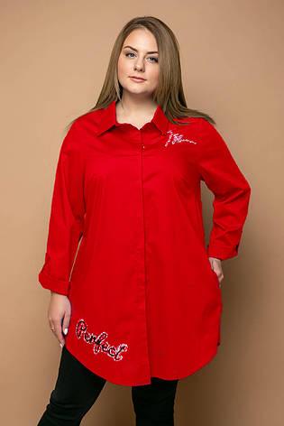 Червона сорочка великих розмірів Перфект, фото 2