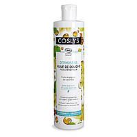 Гипоаллергенное масло для душа с виноградными косточками Coslys,380 мл