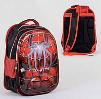 Школьный рюкзак Спайдер ЗD с ортопедической спинкой на 2 отделения и 2 кармана