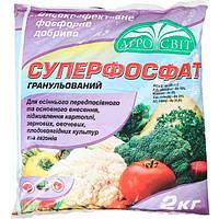 Удобрение Нестор Агро Суперфосфат 2 кг