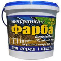 Краска для деревьев Мичуринка-2 7 кг