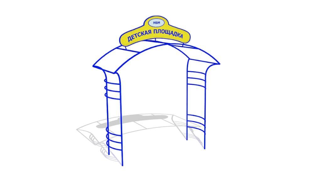 Входная арка VMVA003 VMVA003. КД818