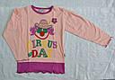 """Детская пижама для девочки """"Клоун""""  фиолетовая (OZTAS, Турция), фото 3"""