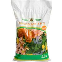 Удобрение универсальное для цветов Green Field 2.5 кг