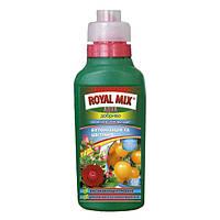 Удобрение Royal Mix Aqua бутонизация и цветение 0.25 л