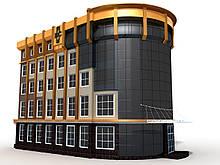 Готовый проект офисного здания