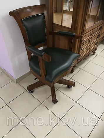 """Кресло для кабинета в коже  """"Оксфорд"""" (В НАЛИЧИИ), фото 2"""