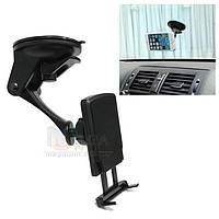 Автомобильный держатель Магнитный Brum BM-002 присоска на стекло, короткая ножка, с упором, для телефона