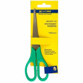 Ножницы стальные Buromax 16 см, пластиковые ручки, зеленые