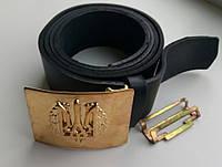 Ремни армейские с латунь пряжкой с гербом и зацепом, 115 см