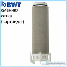 Сменный картридж (сетка) для фильтра сетчатого промывного фильтра BWT