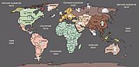 """Флизелиновые Фотообои """"Карта мира"""" от производителя за 1 день. Любая картинка и размер. ЭКО-обои"""