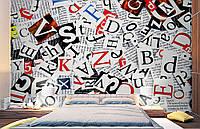 """Флизелиновые Фотообои """"Буквы"""" от производителя за 1 день. Любая картинка и размер. ЭКО-обои"""