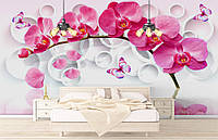 """Флизелиновые Фотообои """"Орхидея"""" от производителя за 1 день. Любая картинка и размер. ЭКО-обои"""