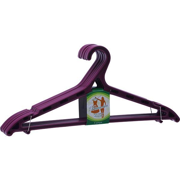 Набор вешалок Классик цветные 5 шт