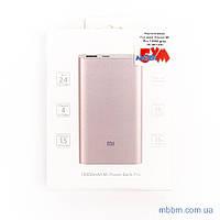 Портативная батарея Xiaomi Mi Pro 10000 suit gold (PLM03ZM) EAN/UPC: 190997000197