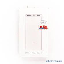 Повербанк Xiaomi Mi 2C 20000 white (PLM06ZM-WH) EAN/UPC: 6970244527301, фото 2