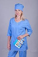 Костюм медицинский женский синим однотонным дизайном