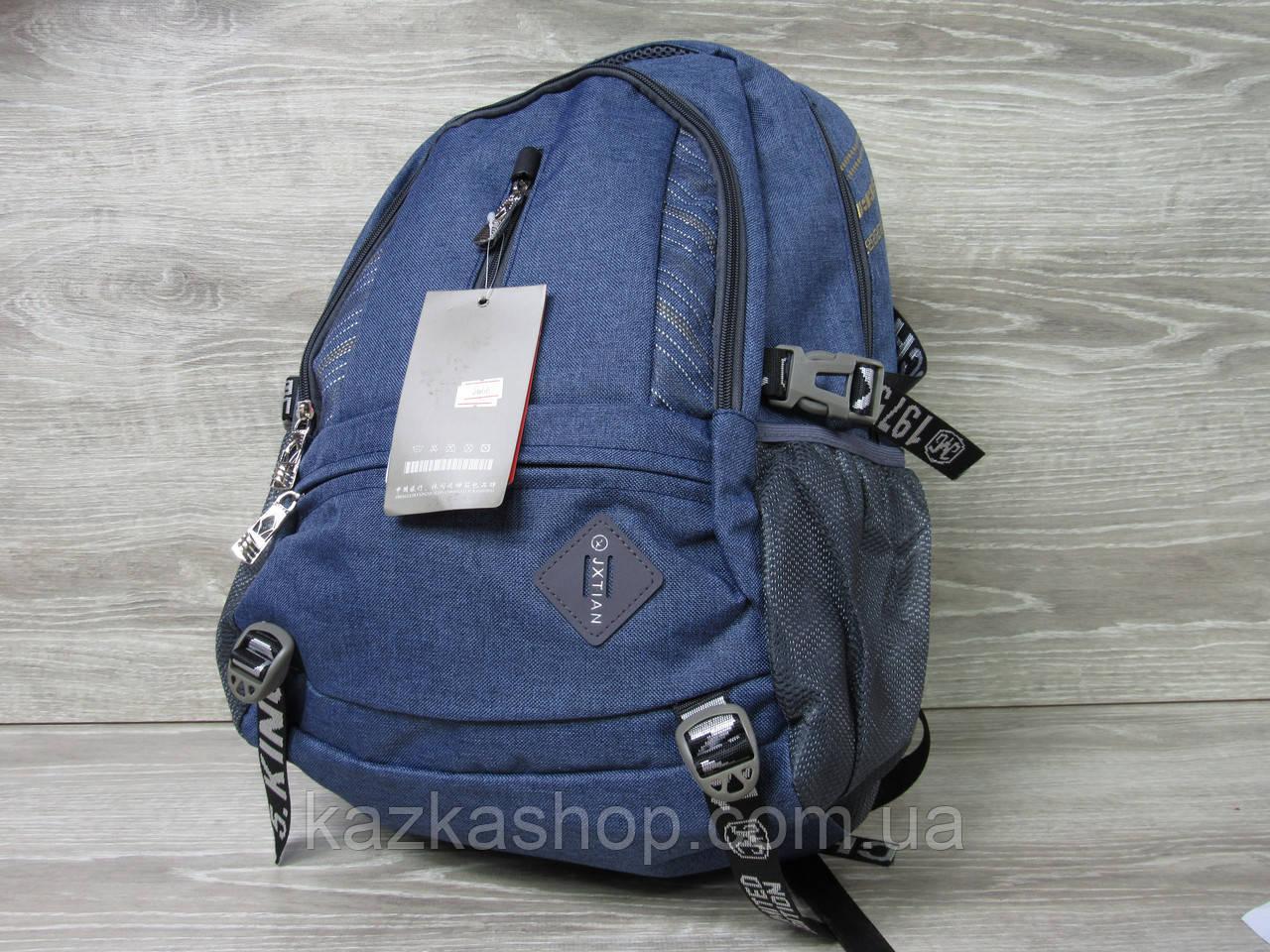 Большой школьный прочный рюкзак, на несколько отделов, S-образные лямки, 33х45 см