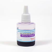 Светопрозрачный жидкий краситель, 20 г, фиолетовый - R152553