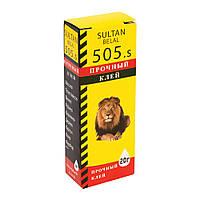 Супер клей универсальный Секунда 505